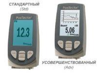 PosiTector6000-1