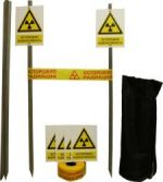 nabor radiacion_opasn